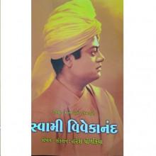 Vaishvik Manavpremi Sanyasi