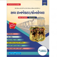 Liberty RPF / RPSF Sub inspector / Constable Exam Guide