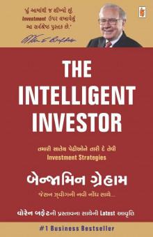 The Intelligent Investor by Benjamin Graham in Gujarati Book Buy Online