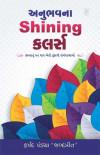 Anubhav Na Shaining Colors