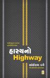Hasya No Highway Gujarati Book