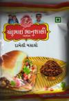 Chandubhai Kutchchi Dabeli Masala - 250 Grams
