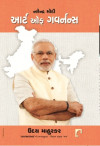 Narendra Modi - Art of Governance