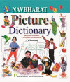 Navbharat Picture Dictionary