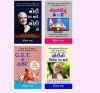 Saurabh Shah Books Combo On Narendra Modi