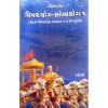 Gitadarshan - Vishadyog - Sankhyayog 1 Gujarati Book